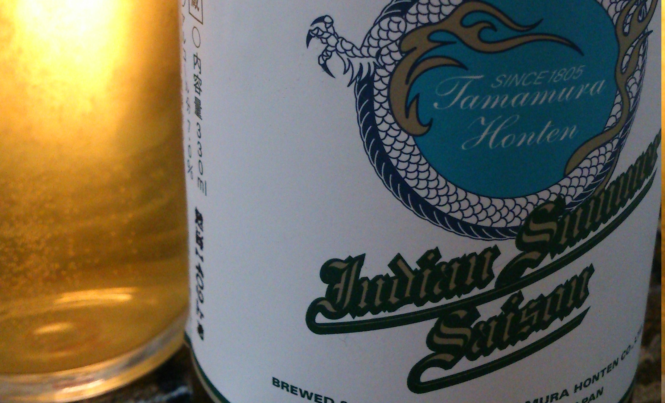 Tamamura Indian Summer Saison