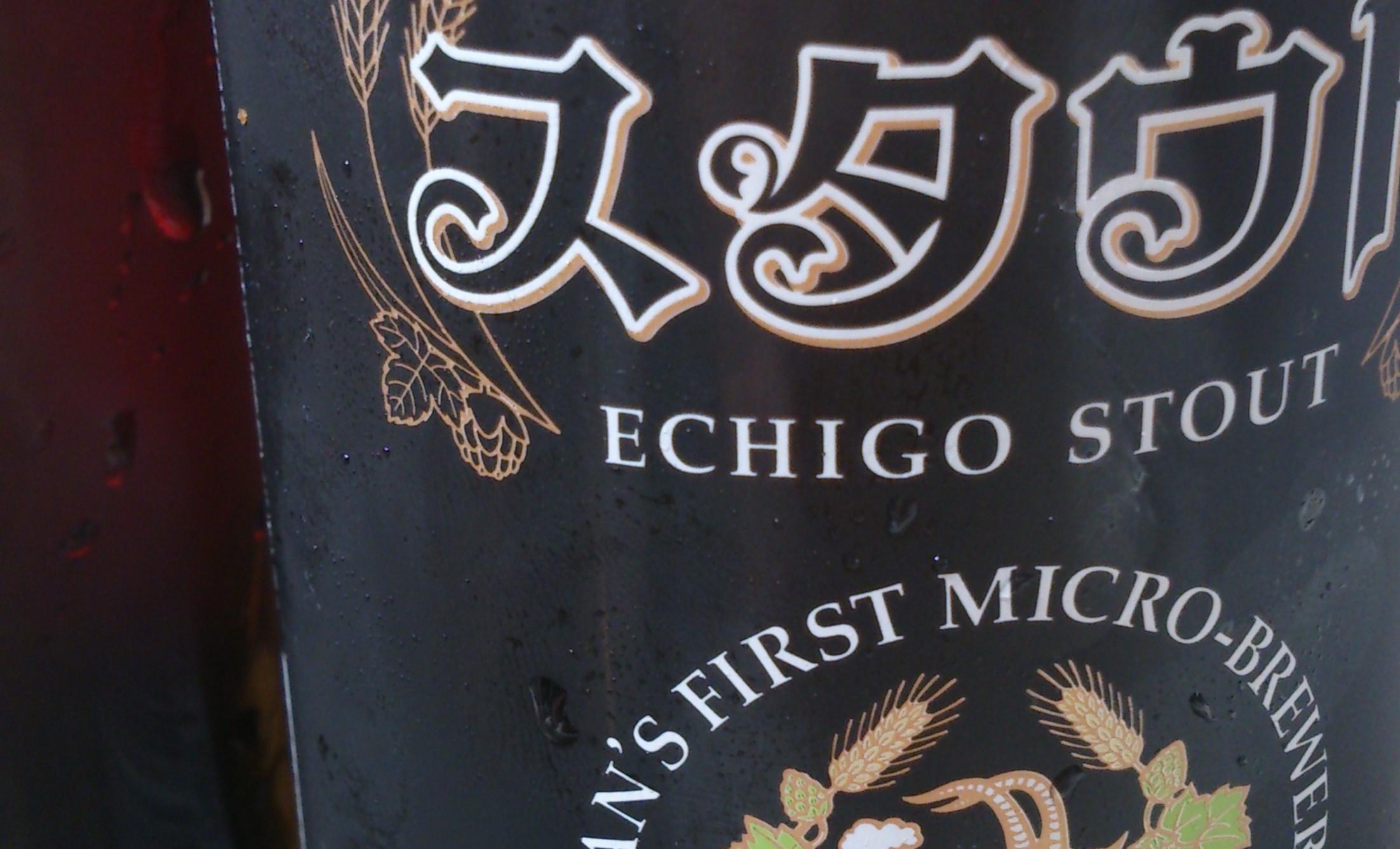 Echigo Stout