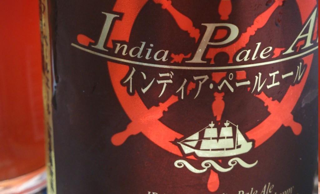 Shimane Beer IPA