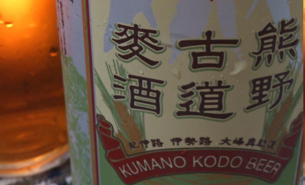 Kumano Kodo Beer