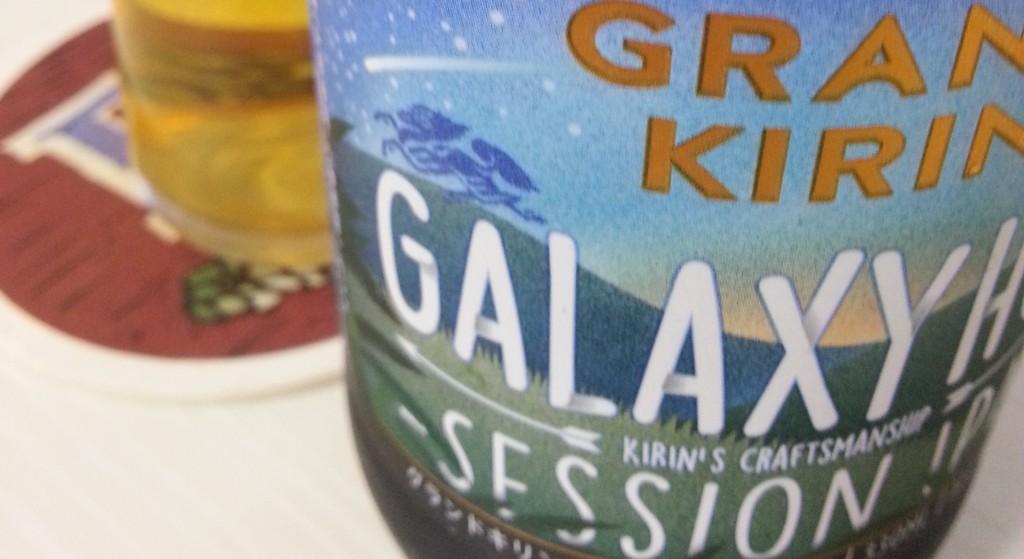 Kirin Galaxy Hop Session IPA