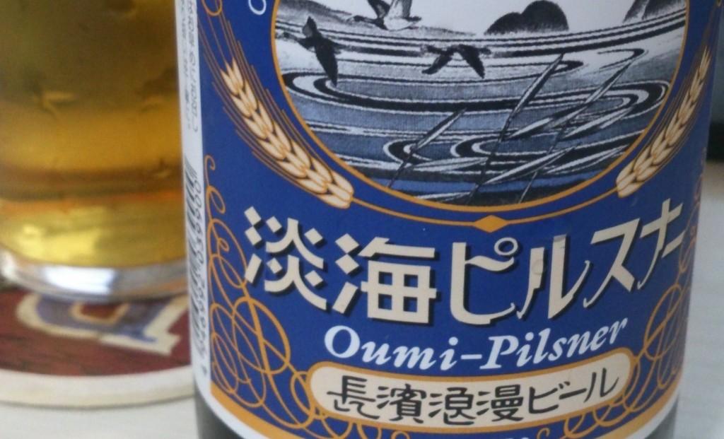 Nagahama Roman Oumi Pilsner